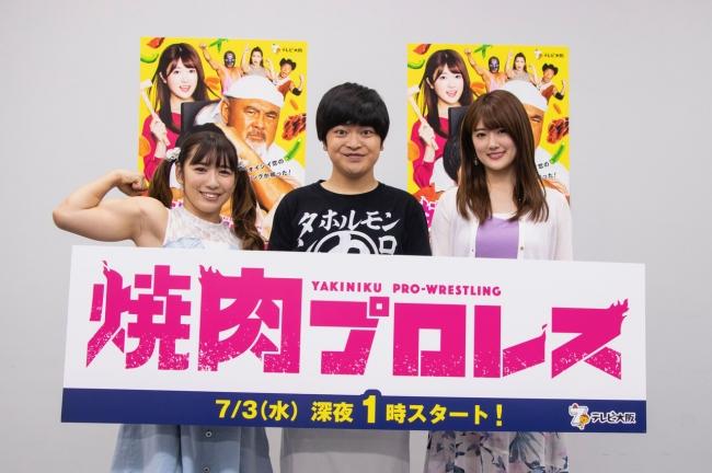 2019年5月にテレビ大阪で開かれた記者会見