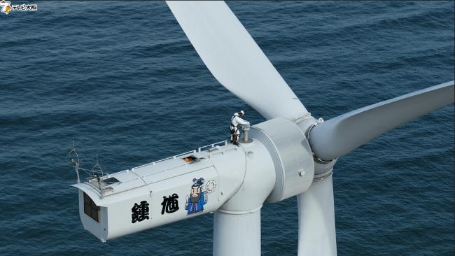 風車を整備する高所作業人