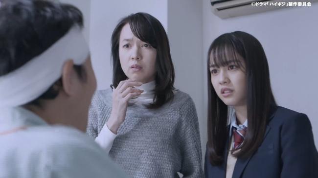 幸子46歳(いしのようこ)、美憂(岡田佑里乃)