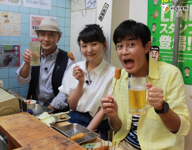 串カツとビールで乾杯!