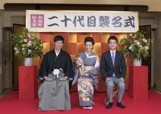 (左から)東貴博、  20代目豆助、  萬田久子、  増田和也(テレビ東京アナウンサー)