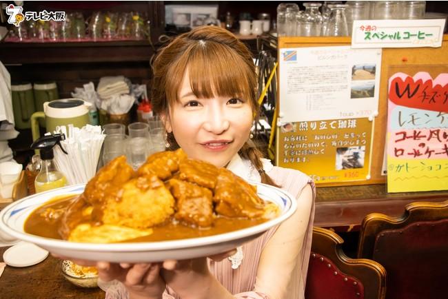 大阪・中之島の大森カツカレーが有名な「カレン」