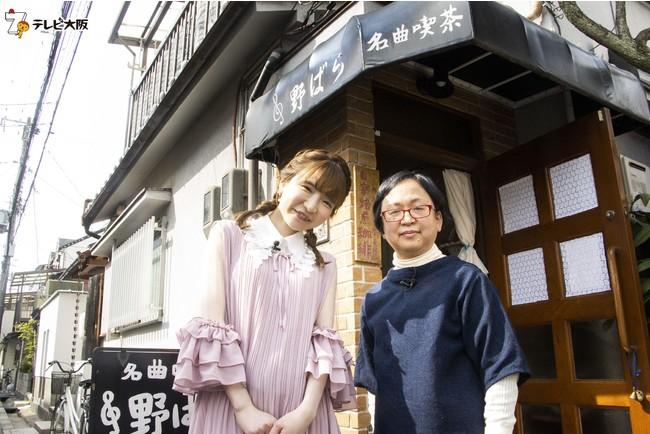 オーケストラの音楽などが楽しめる大阪・蒲生4丁目の名曲喫茶「野ばら」