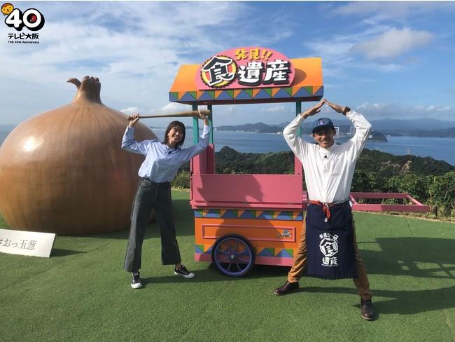 ゲストの稲村亜美(写真左)と淡路島へ