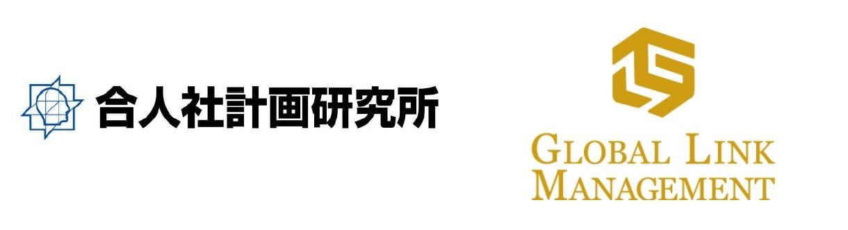 研究 合 所 計画 会社 株式 社 人