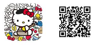 サンリオキャラクターズぬりえをgoogle Playストアにて提供開始株式
