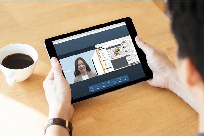 クラウド型の物件提案ツールを活用したオンライン面談のイメージ