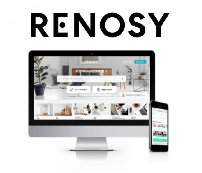 RENOSY(リノシー)
