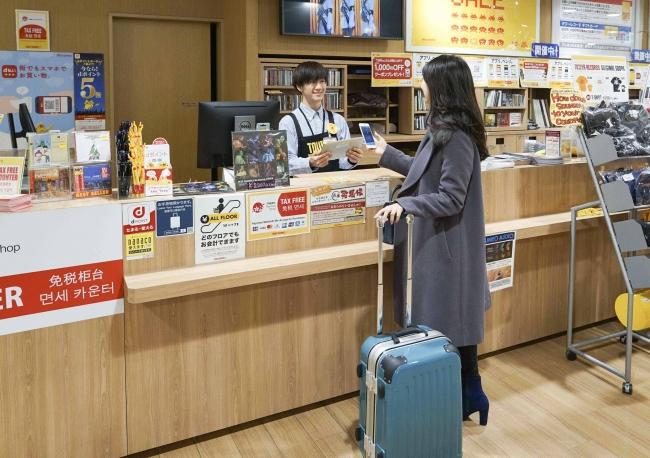 荷物預かりサービス「ecbo cloak」タワーレコード渋谷店への導入開始 ...