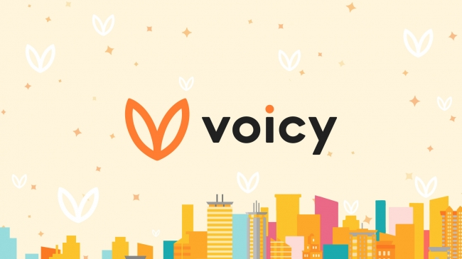 「voicy」の画像検索結果