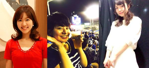 「働き女子♪パーソナリティ」第一期メンバーの3人。左から黒河麻里奈さん、小林厚妃さん、田ケ原恵美さん