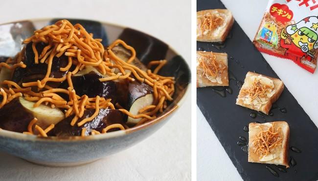 (左)作り置き食堂まりえさん考案「パリパリベビースターなす」 (右)たっきーママさん考案「はちみつベビースタートースト」