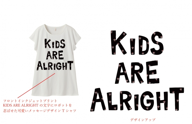 Tシャツ:KIDS ARE ALRIGHT