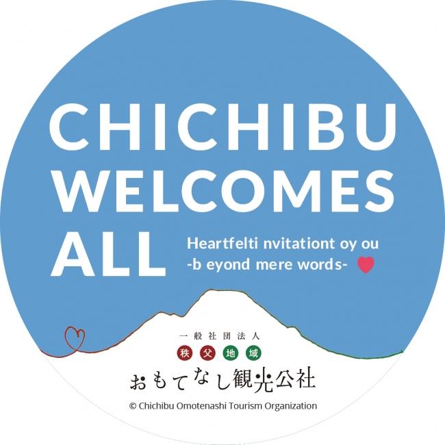 CHICHIBU WELCOMES ALL プロジェクトステッカー