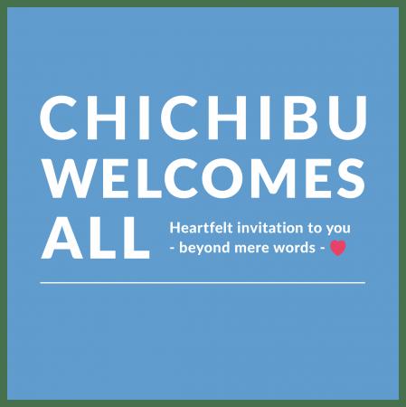 CHICHIBU WELCOMS ALL  プロジェクトロゴ