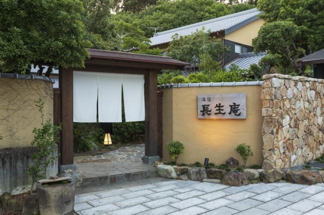 1位 和歌山県「源泉かけ流し湯宿 長生庵」の外観