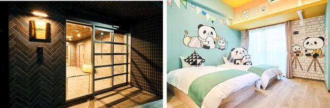 「Rakuten STAY 福岡薬院」エントランス(左)「お買いものパンダルーム」ツイン内観(右)