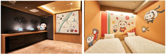 (左)「Rakuten STAY 東京浅草」エントランス、(右)「お買いものパンダルーム(風神雷神デザイン)」ツイン内観