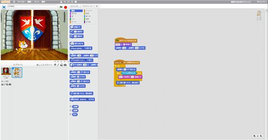 SCRATCHのプログラミング開発画面