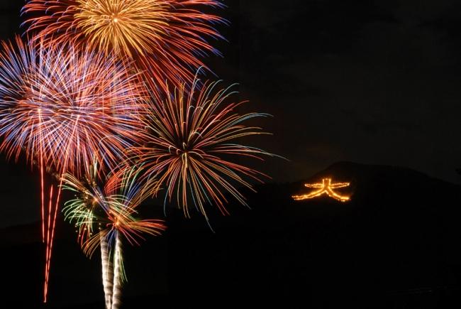 強羅夏祭りの大文字焼き