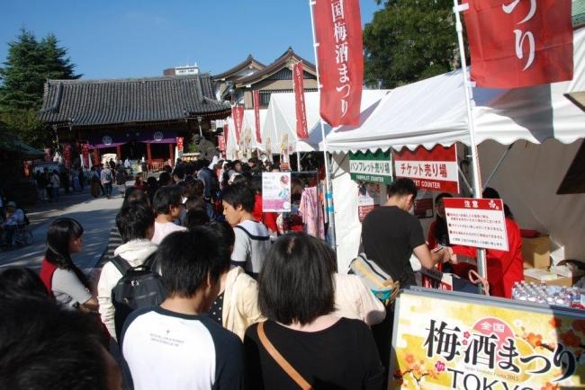 全国梅酒まつりin東京 浅草会場(2015年)5,000人以上来場