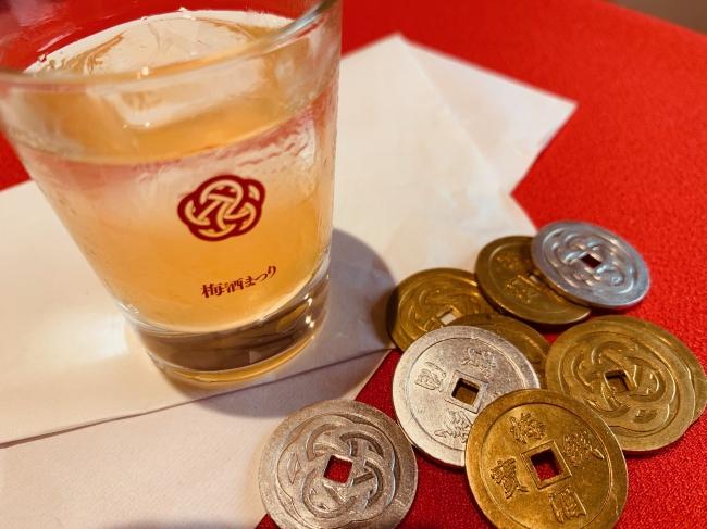 専用コイン「梅銭」でお好みの梅酒を飲み比べ