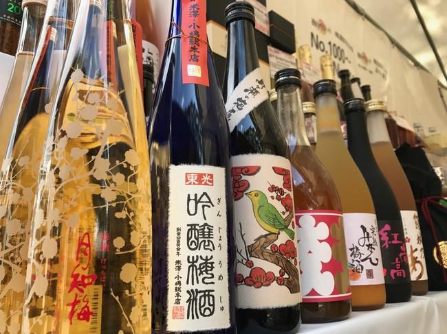 日本全国の多種多様な梅酒の数々