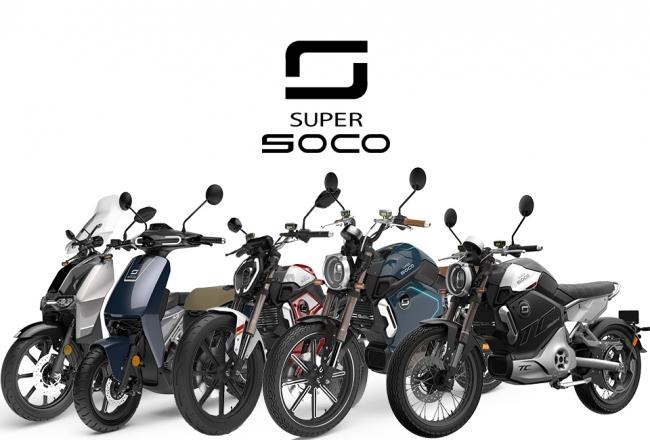 SUPER SOCO全車種