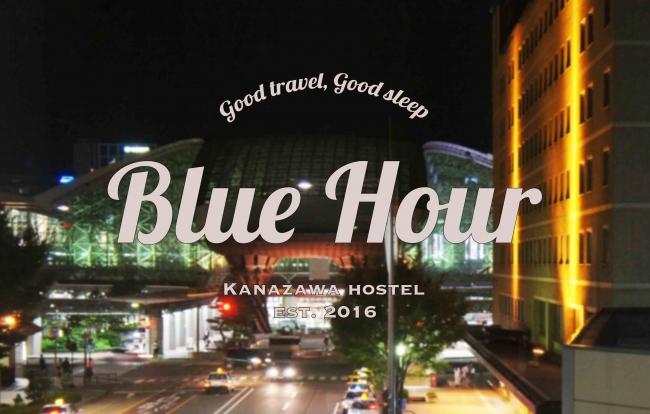 Blue Hour Kanazawaから見える金沢駅