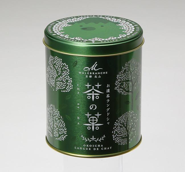 【マールブランシュ全店販売】茶の菓缶(8枚入)¥1,112+税