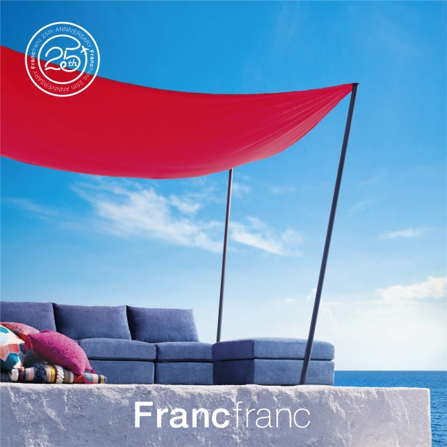 Francfranc Summer Collection 4月28日より発売開始