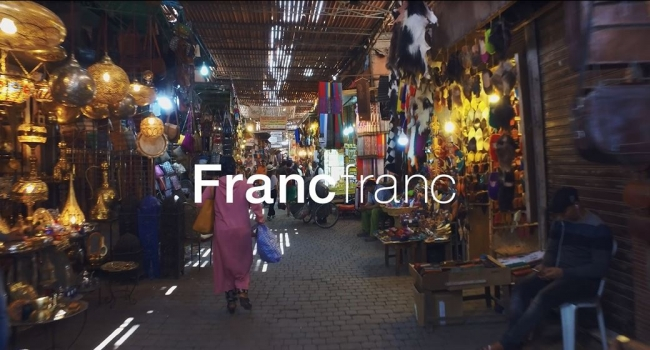 Colors of Francfranc 「SPICE」