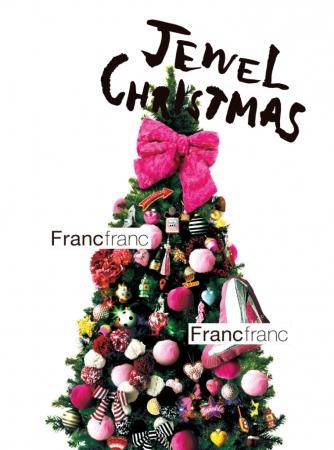フラン フラン クリスマス ツリー