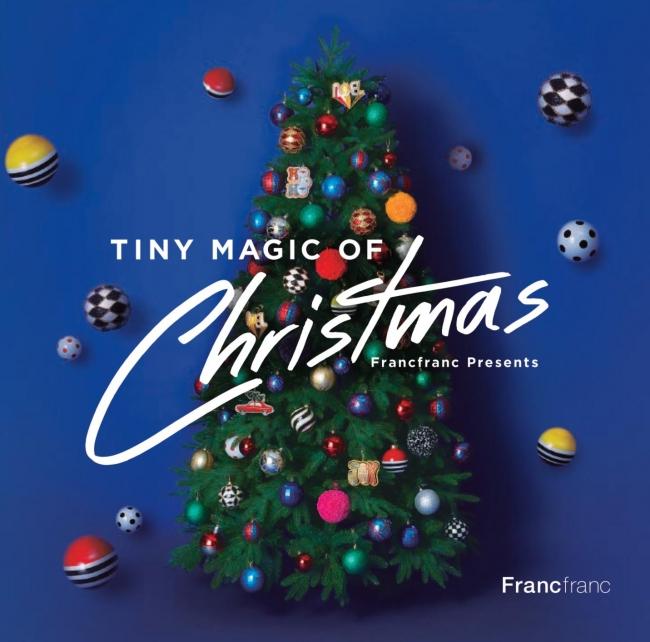 francfranc オリジナルクリスマスソング fun fun christmas 今年の