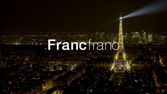 Colors of Francfranc 「LOVE」