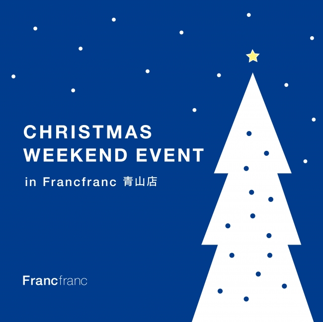 CHRISTMAS WEEKEND EVENT in Francfranc青山店