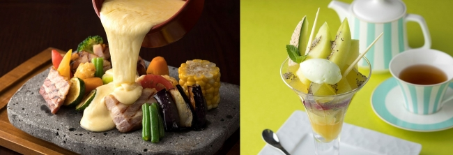 〈カメリア〉のチーズマニアと〈ロビーラウンジ〉のメロンづくしのパフェ
