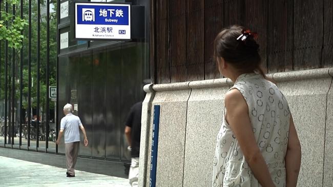 映画「徘徊~ママリン87歳の夏~」(監督:田中幸夫)より