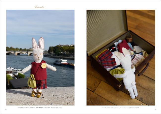 『パリの着せ替えどうぶつ人形』見開き2
