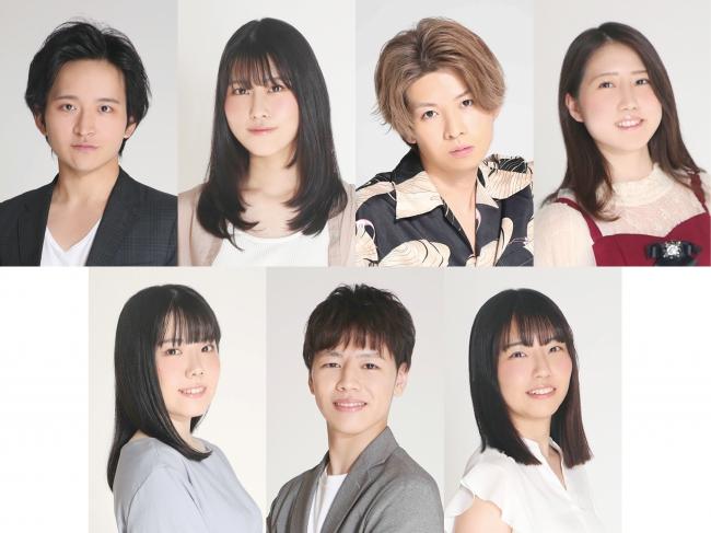 1段目左から佐野遥喜、高橋愛奈、中尾雄貴、吉橋美友 2段目左から齋藤かずえ、外原陽射、鈴木祐里香