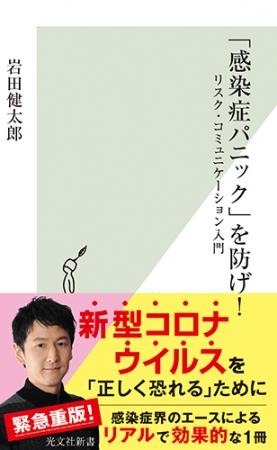 大学 岩田 神戸