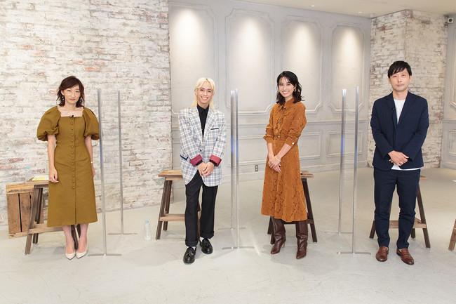 左から、VERY編集長:今尾朝子、タレント・アーティスト:りゅうちぇるさん、VERYモデル:牧野紗弥さん、社会学者:田中俊之さん
