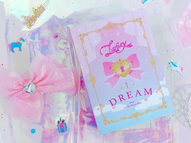 Lafary Story Box 3,980円(税込)