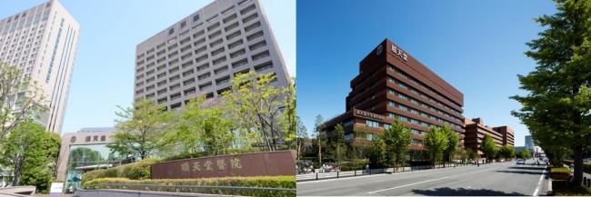 左:順天堂医院、右:浦安病院