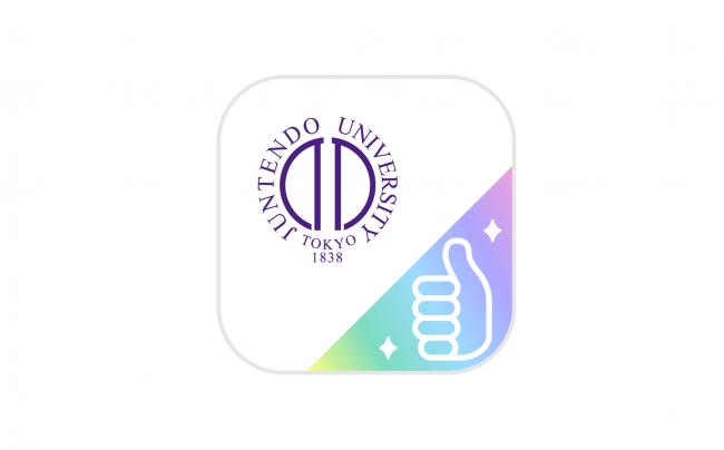 アプリ「リウマジョイ」