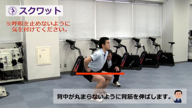 実技では、自分の体重を利用してできるトレーニングを紹介します(写真は「ロコモ予防運動プログラム」トレーニング映像より)