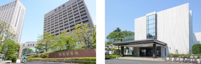 順天堂医院(左)と順天堂越谷病院(右)