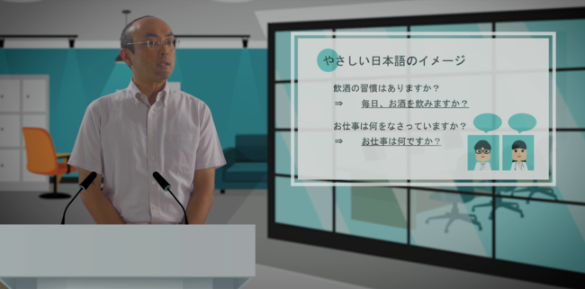 岩田一成教授による解説