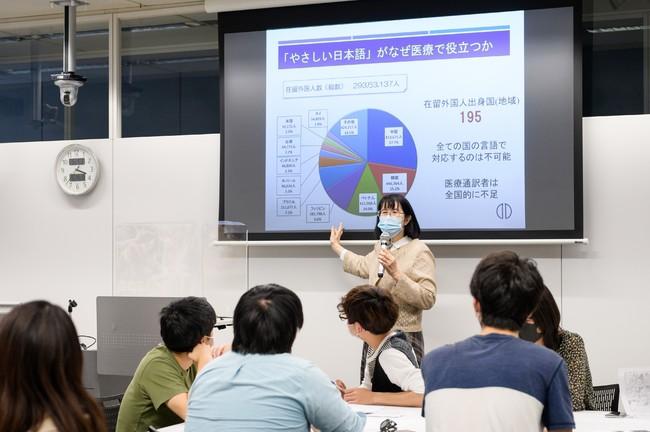 武田裕子教授による講義の様子