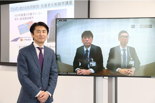 (左から)順天堂大学 南野徹 教授、株式会社ブルボン 室橋直人 所長、古内亮 研究員